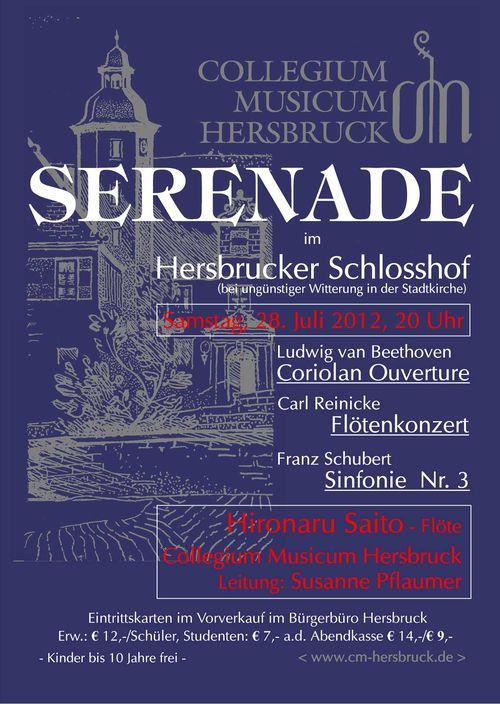 SERENADE-12-A2